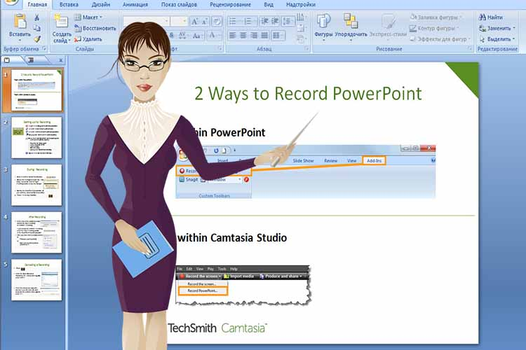 PowerPoint-manual