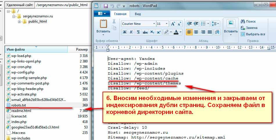 Как заменить файлы в корневой папке игры - BM-motors.ru