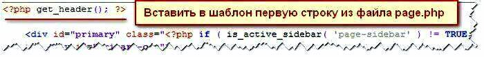 karta sajta bez plagina pervaya-stroka