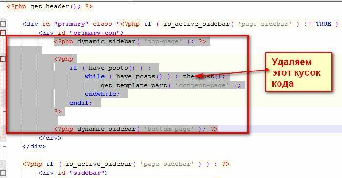 карта сайта без плагина удаленный код