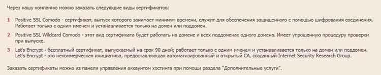 vidyi-sertifikatov