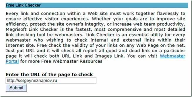 free-link-checker