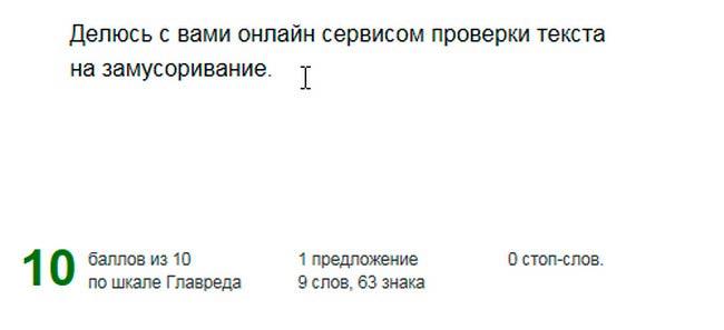 tekstovyiy-redaktor