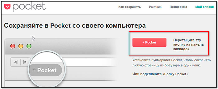 сохранение веб страниц