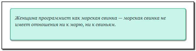 блок-8-оформления-цитат