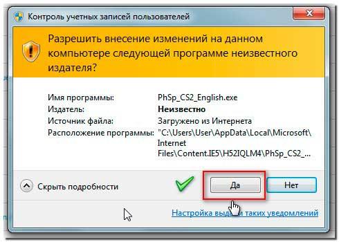 скачать-photoshop-cs2-с-лицензией