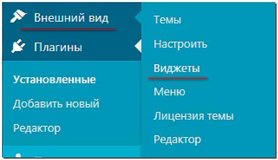 выбор-виджета-ip-адрес