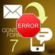 Contact-Form-7-не-отправляет-письма