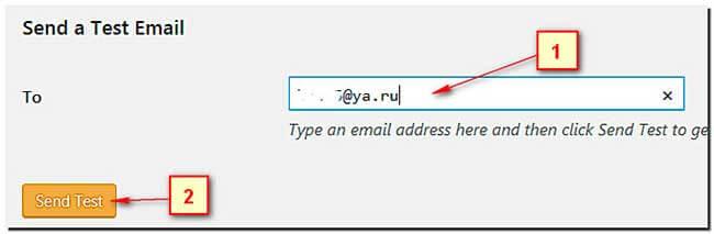 проверка-настроек-Contact-Form-7