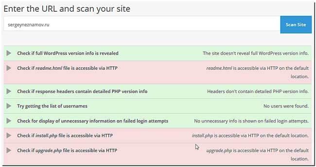 WordPress-security-Scanner-проверка-сайта