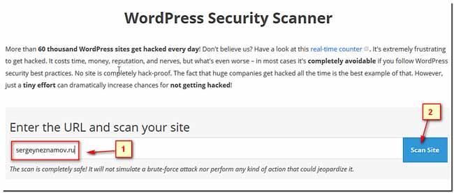 WordPress-security-Scanner
