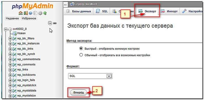 Базы-данных-MySQL